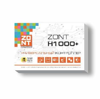 Универсальный контроллер для инженерных систем ZONT H1000+