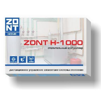 Универсальный контроллер системы отопления ZONT H-1000