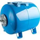 Расширительный бак, гидроаккумулятор 300 л. горизонтальный (цвет синий)
