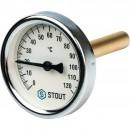 """Термометр биметаллический с погружной гильзой. Корпус Dn 63 мм, гильза 75 мм 1/2"""""""