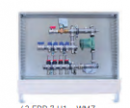 Шкаф Hansa FBW 63 master вертикальное подключение 8
