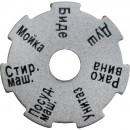 Информационный диск для коллекторов распределительных серии SMB 6851 и SMB 6852 STOUT