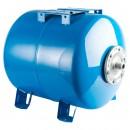 Расширительный бак, гидроаккумулятор 100 л. горизонтальный (цвет синий)