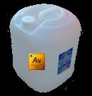 Дистиллированная вода, канистра 20 л