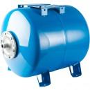 Расширительный бак, гидроаккумулятор 200 л. горизонтальный (цвет синий)
