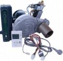 Газовая горелка STSG-17 GTX комплект
