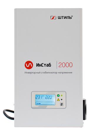 Стабилизатор «Штиль» IS 2000, 2000 ВА