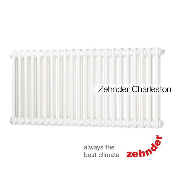 Радиатор Zehnder Charleston 2056 / 8 секций, нижнее подключение со встроенным термовентилем