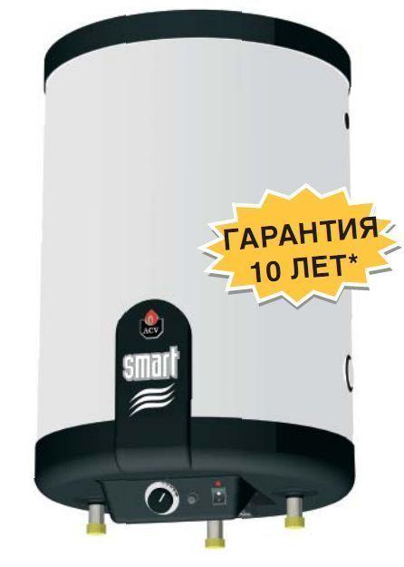Бойлер ACV SLEW 100