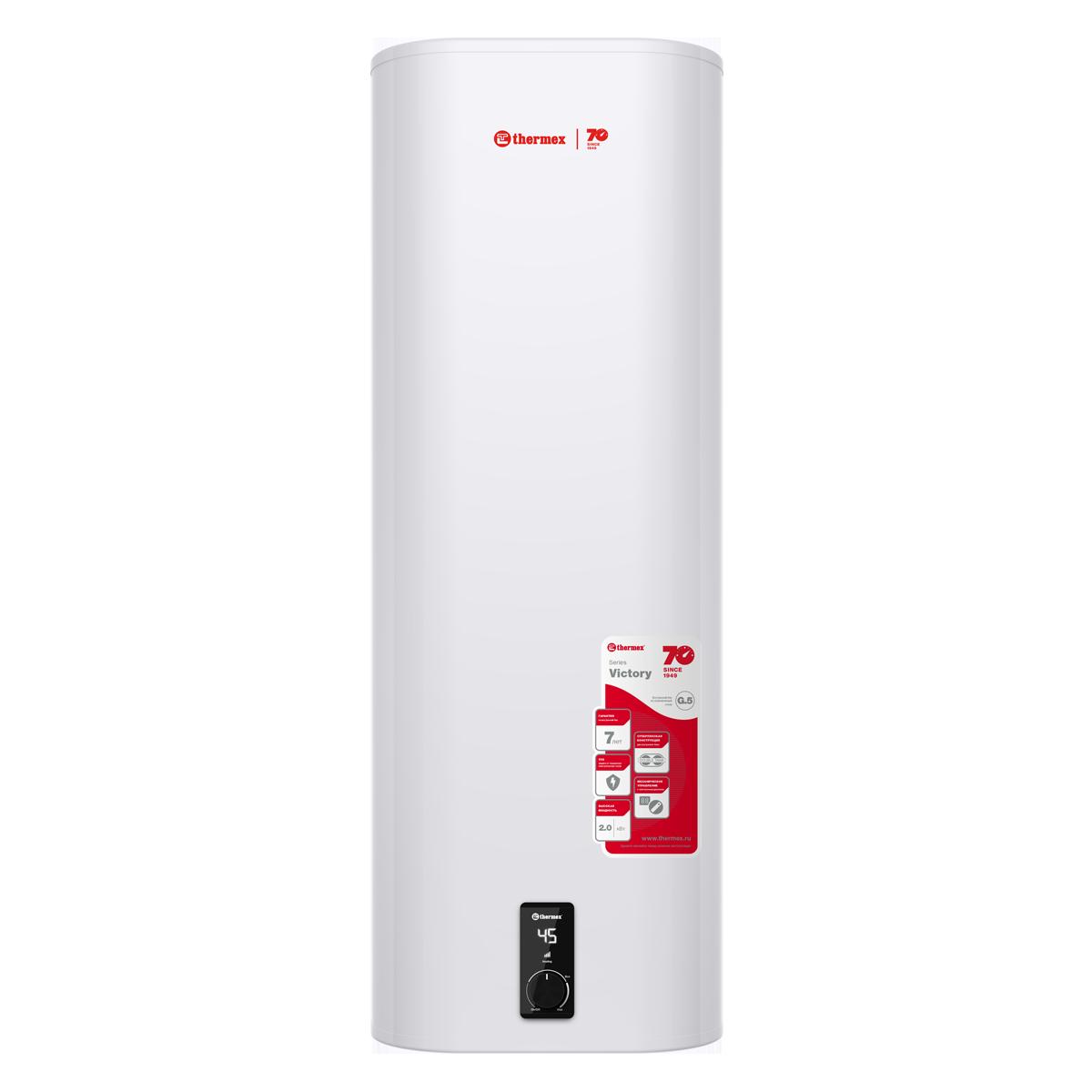 Электрический водонагреватель THERMEX Victory 100 V